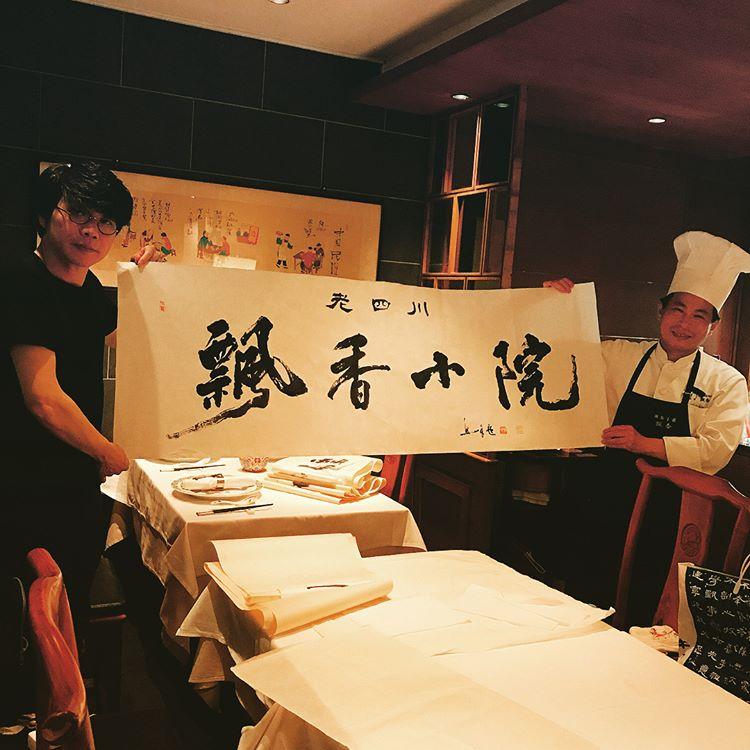 https://www.piao-xiang.com/cms/wp-content/uploads/2019/04/37625086_2110139722569659_373715047274250240_n.jpg